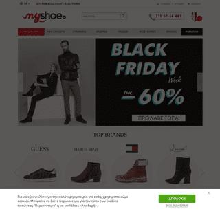 Παπούτσια και Accessories - MYSHOE.GR - e-shop