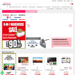 Audio House- Online Shopping Singapore - Best Deals on Home Appliances and more!