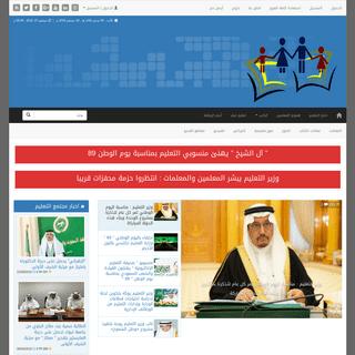 ArchiveBay.com - m3llm.net - صحيفة التعليم الإلكترونية - مرخصة من وزارة الثقافة والإعلام