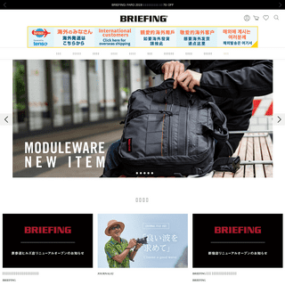 ArchiveBay.com - briefing-usa.com - BRIEFING OFFICIAL SITE | ブリーフィング公式サイト