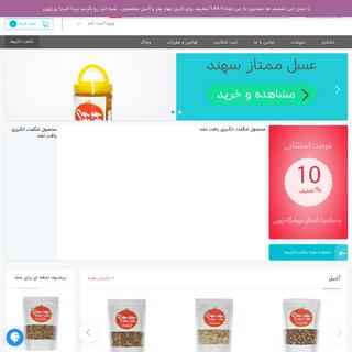 فروشگاه اینترنتی چَرچی - خرید ارزان و بدون واسطه