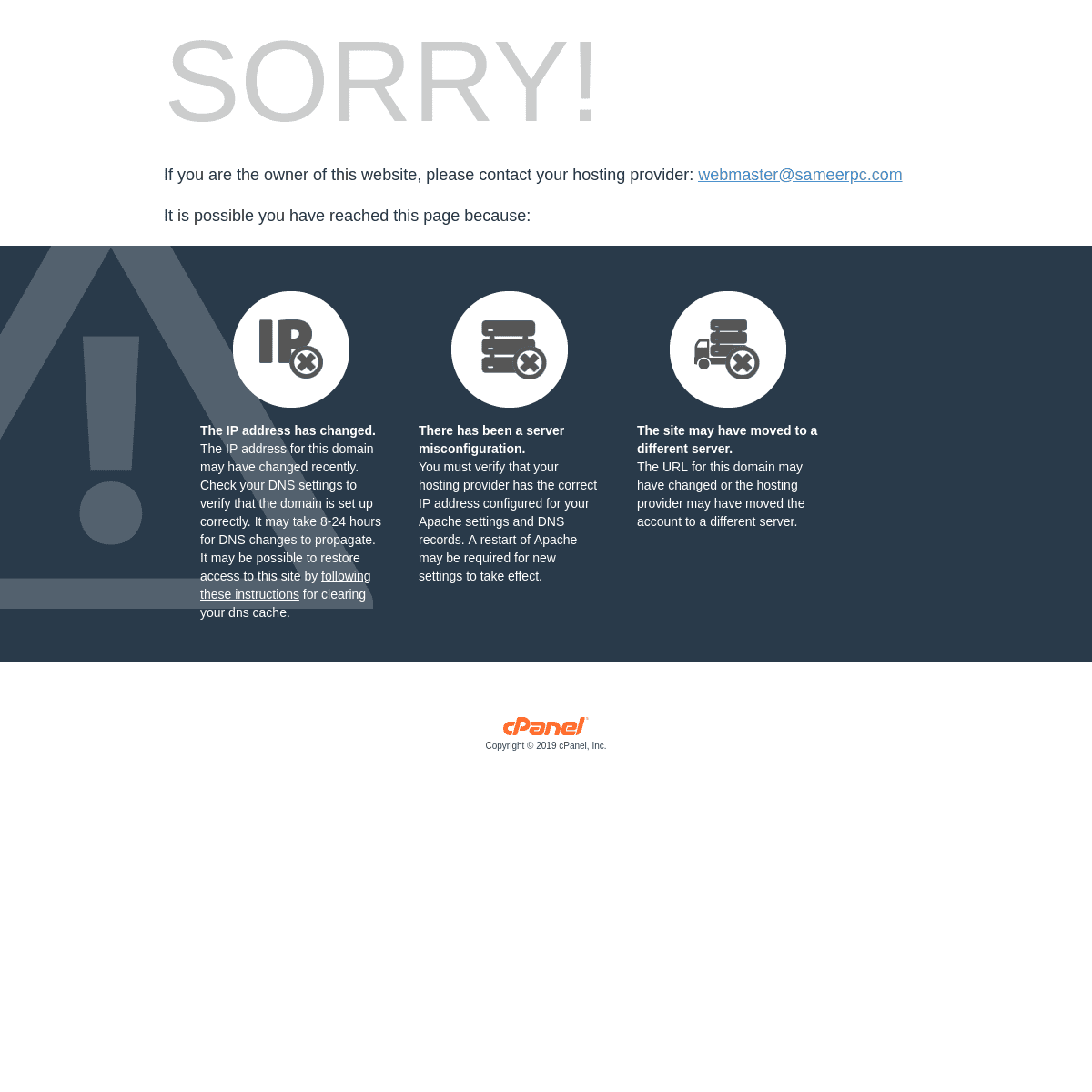 ArchiveBay.com - sameerpc.com - Default Web Site Page