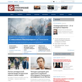 Аналитический портал — Международное обозрение — Фонд стратегическ�