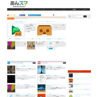ArchiveBay.com - android-smart.com - Android(アンドロイド)の超便利な活用法が満載! あんどろいどスマート[AndroidSmart]
