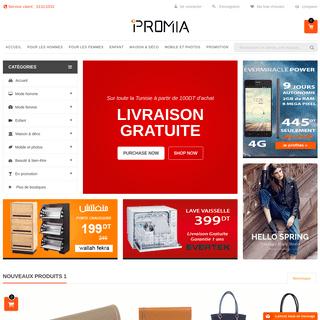 Promia - Shopping En ligne Tunisie, Bonnes affaires Fashion et technologie