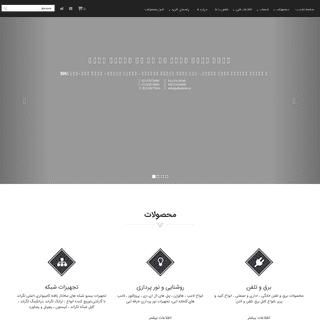 فروشگاه اينترنتي اطلس
