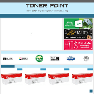 Toner Point - ΣΥΜΒΑΤΑ TONER - ΣΥΜΒΑΤΑ TONER - Toner Point