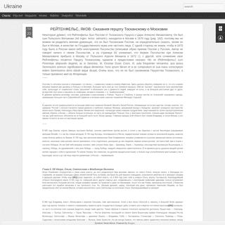 A complete backup of ukraine9.blogspot.com