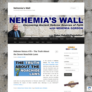 Nehemia's Wall - Uncovering Ancient Hebrew Sources of FaithNehemia's Wall - Uncovering Ancient Hebrew Sources of Faith