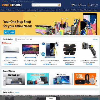 ArchiveBay.com - priceguru.mu - No.1 Online Shopping Retailer in Mauritius