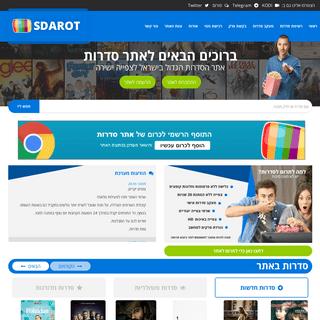 Sdarot.TV - סדרות - צפייה ישירה והורדה עם תרגום מובנה