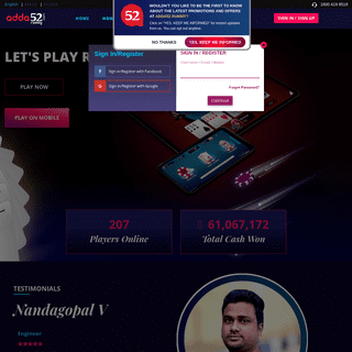 Rummy Online - Play Indian Rummy Games, Win ₹5,00,000 Daily