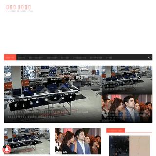 ArchiveBay.com - mer-info.ru - ՄԵՐ ԻՆՖՈ