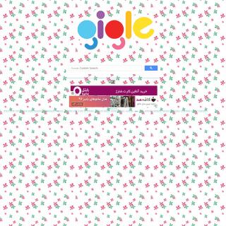 موتور جستجوی گیگل