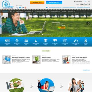 ArchiveBay.com - skype-language.com - Иностранные языки по скайпу - английский, немецкий, французский, испан