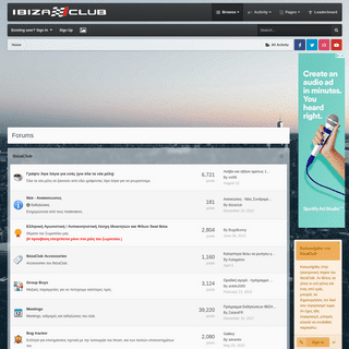 ArchiveBay.com - ibizaclub.gr - Forums - IbizaClub Forum