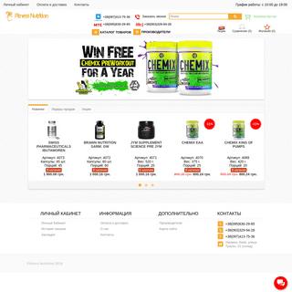 САРМ (SARMs), прогормоны, тестобустеры - Fitness Nutrition