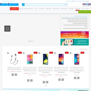 فروشگاه اینترنتی نگین خاورمیانه