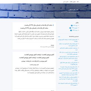 ArchiveBay.com - cracked.blogsky.com - مطالب فان و سرگرمی