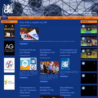 A complete backup of handball.org.gr