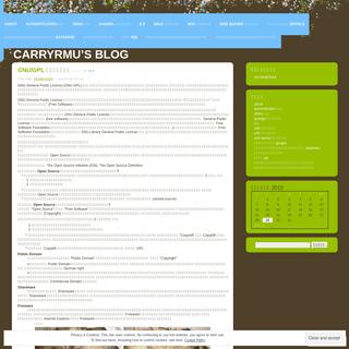 Carryrmu's Blog - Just another WordPress.com weblog