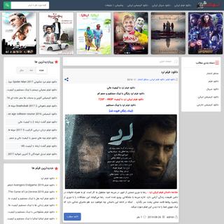 نیک مووی - دانلود فیلم ایرانی جدید