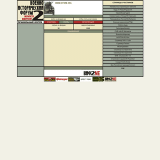 ArchiveBay.com - vif2ne.org - ВИФ2 NE