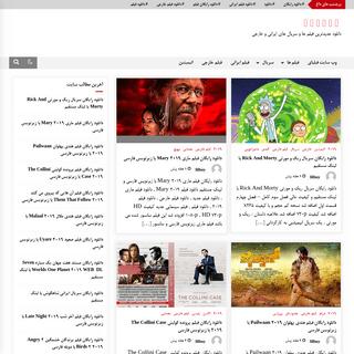 فیلبای - دانلود جدیدترین فیلم ها و سریال های ایرانی و خارجی