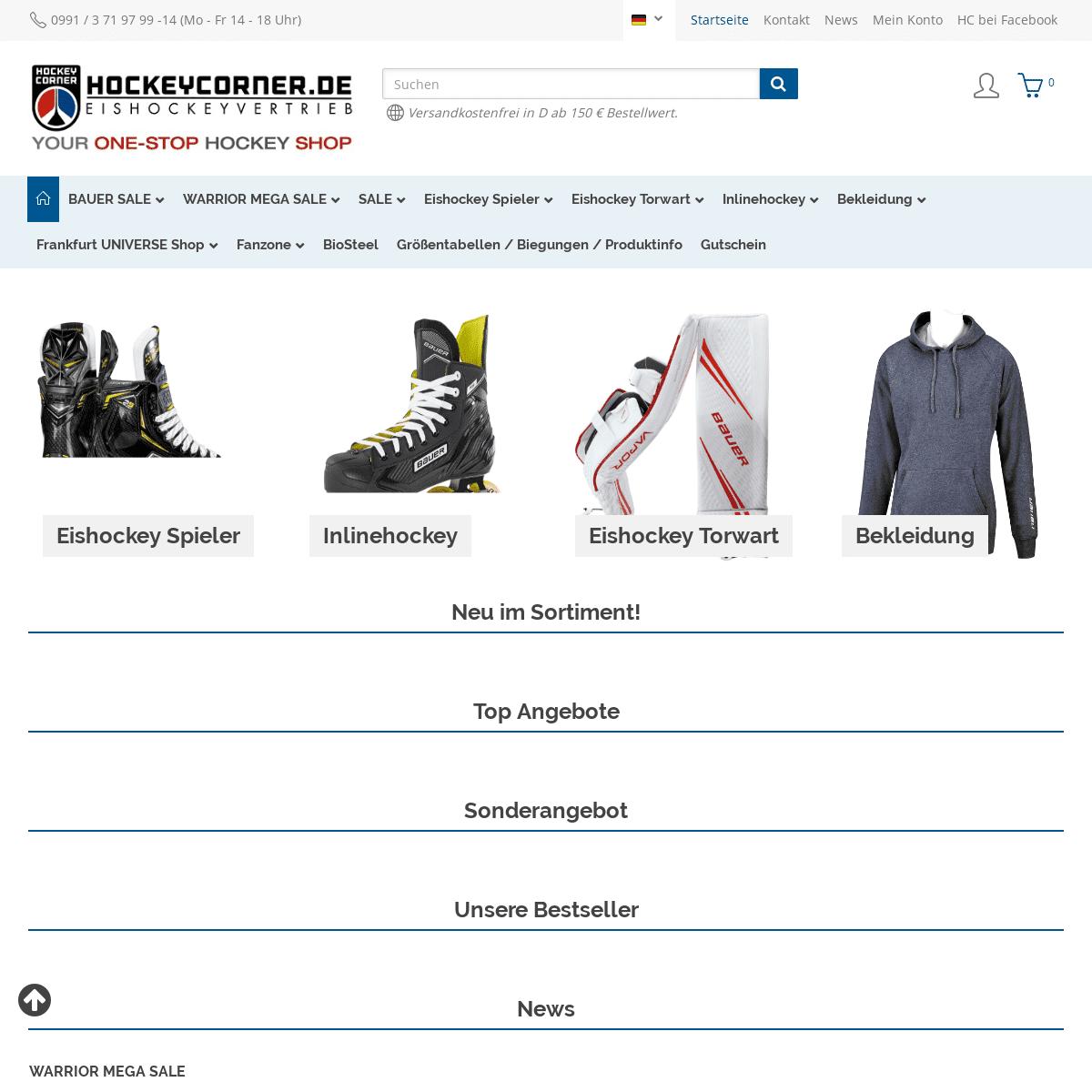 Hockeycorner- Eishockey und Feldhockey Ausrüstung und Zubehör