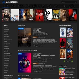 Смотреть фильмы и сериалы онлайн в хорошем HD качестве бесплатно