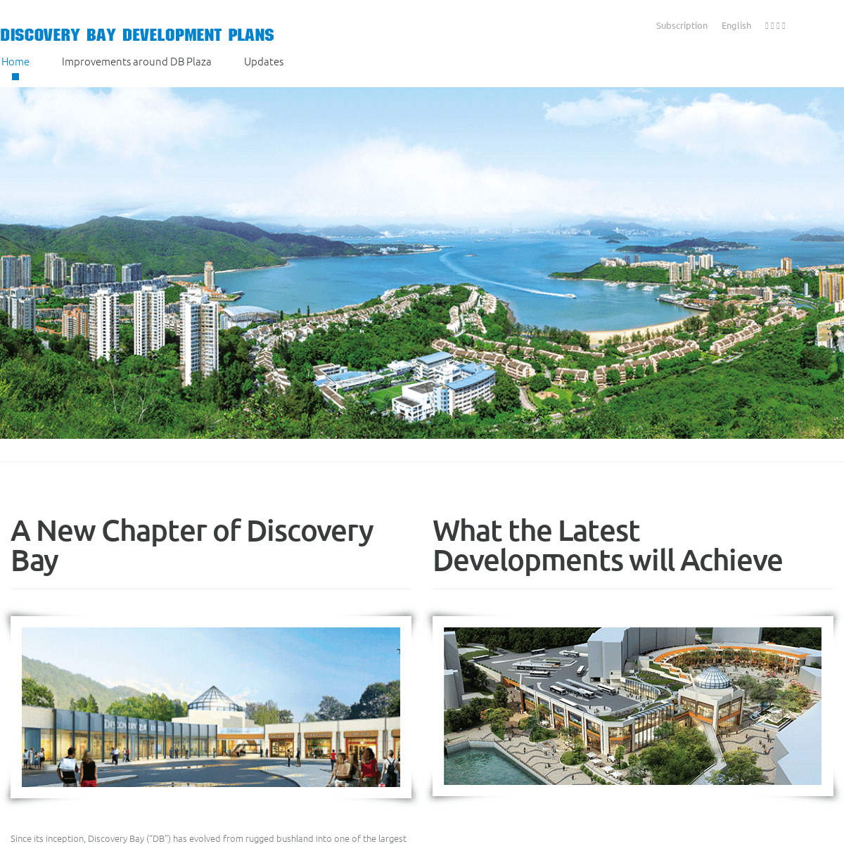 Discovery Bay Development Plans -