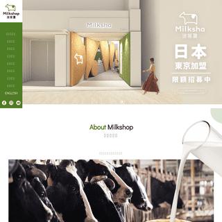 ArchiveBay.com - milkshoptea.com - 迷客夏Milkshop - 綠光牧場主題飲品