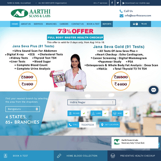 ArchiveBay.com - aarthiscan.com - Aarthi Scans and Labs - Diagnostic Centre
