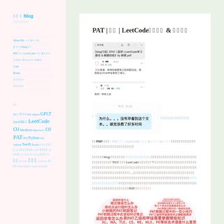 柳婼 の blog – 我不管,反正我最萌~
