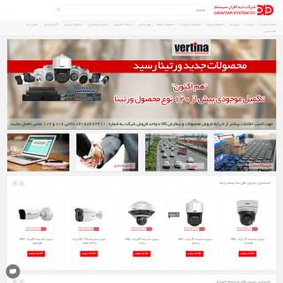 ArchiveBay.com - didafzar.ir - دیدافزار سیستم - دوربین مداربسته ورتینا - دوربین مداربسته اسپرادو