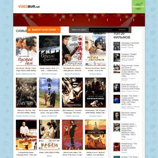 Скачать фильмы бесплатно, эротические фильмы, новые сериалы, кино бес�