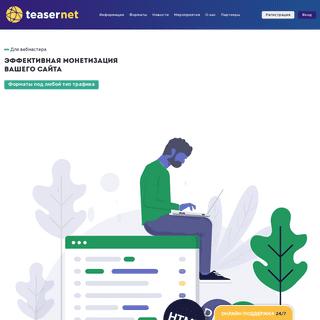 A complete backup of teasernet.com
