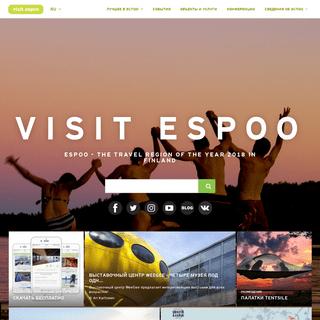 Главная - Visit Espoo
