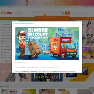 SGshop- Taobao Malaysia - Taobao Agent Malaysia in English - 马来西亚淘宝代购 - SGshop