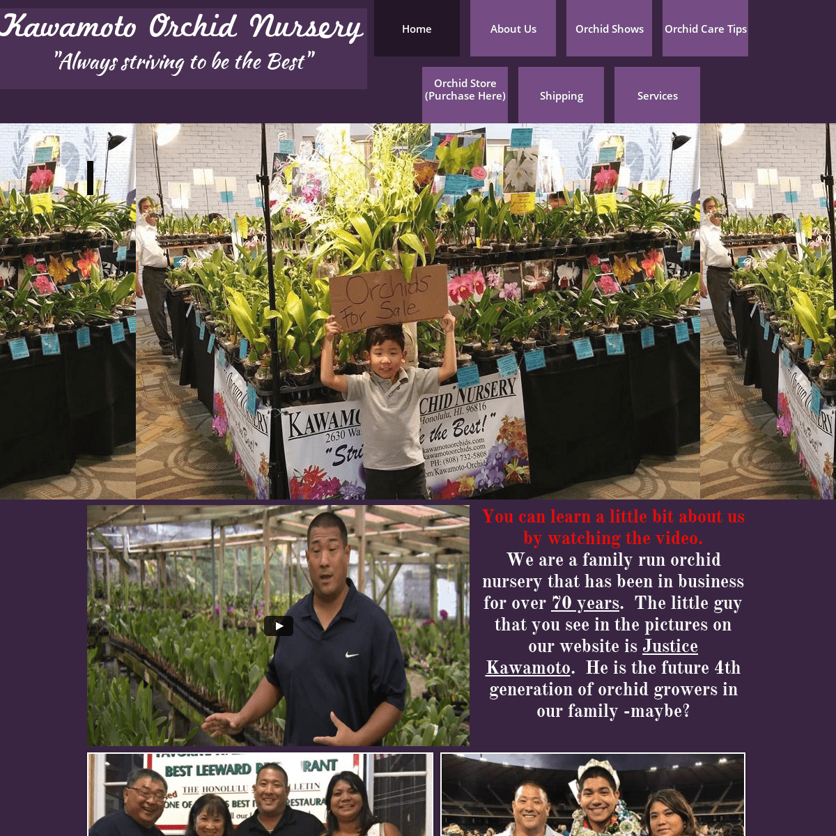 Kawamoto Orchid Nursery Store Front Home Page.