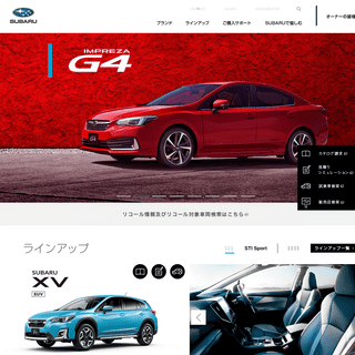 ArchiveBay.com - subaru.jp - SUBARU Confidence in motion オフィシャルWebサイト
