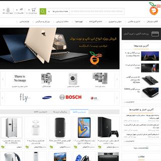 فروشگاه اینترنتی هلو - مقایسه و خرید آنلاین