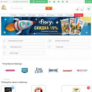 Интернет-магазин товаров для животных. Купить зоотовары по низкой цен