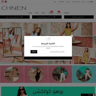 ArchiveBay.com - chnen.com - ملابس وفساتين واجمل الأحذيه - موقع شنين موديلات حصريه - ملابس نسائيه