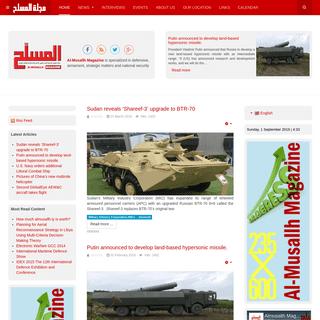 Al-musallh magazine - Home