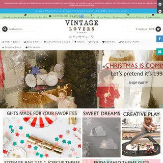 Vintage Lovers - Home and Family- For the pretty things in life- vintagelovers.gr