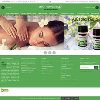 Αρώματα - aroma-eshop.com