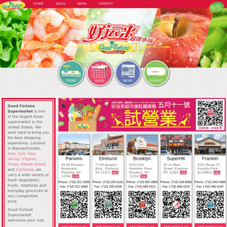 Good Fortune Supermarket