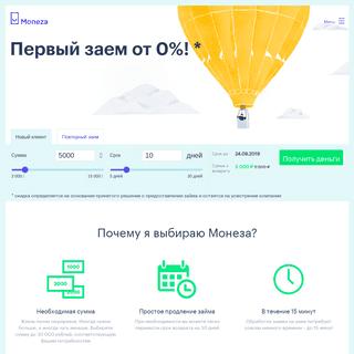 Moneza.ru