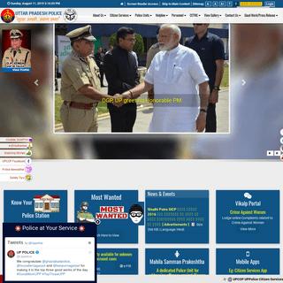 uppolice.gov.in- Official Website of Uttar Pradesh Police